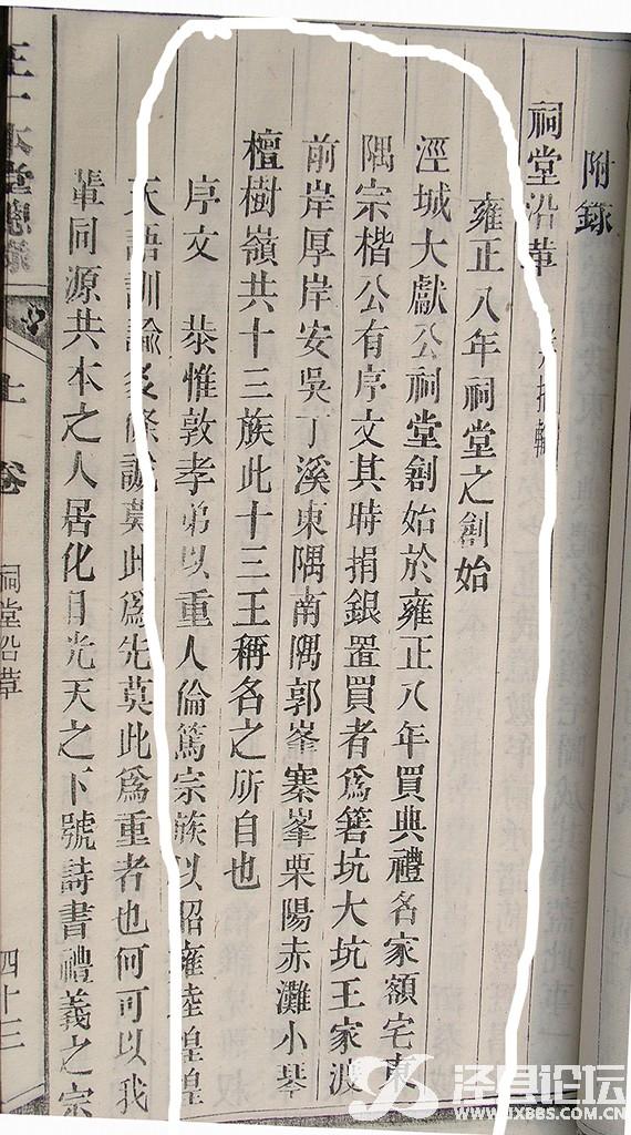 泾县一本堂06743.jpg