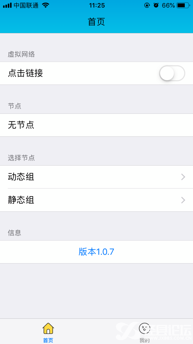 苹果软件.png