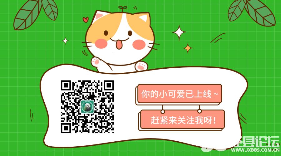 默认标题_横版二维码_2019.09.18 (2).png