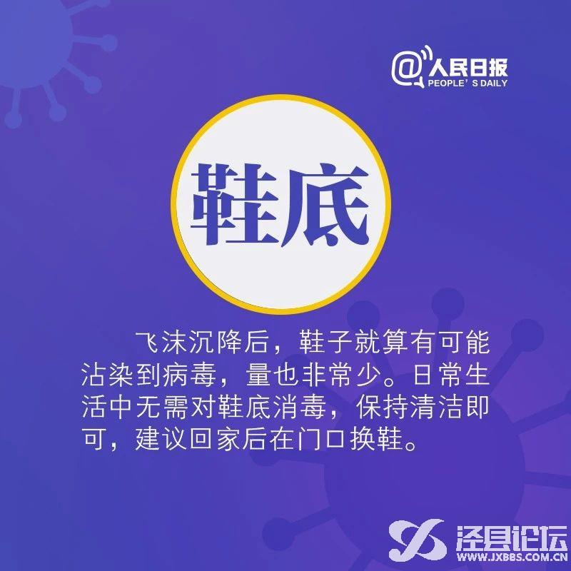 微信图片_20200303153956.jpg