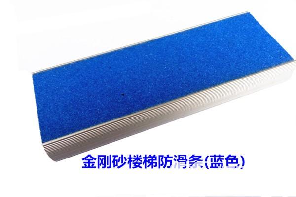 P50710-171030_副本.jpg