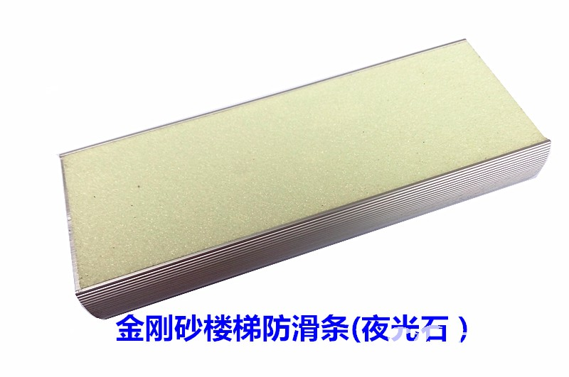 P50710-171053.jpg