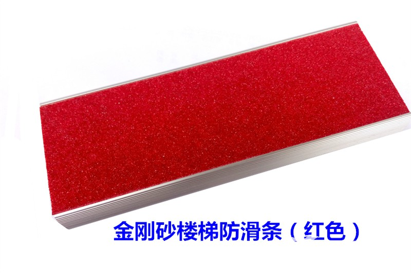 P50710-171120.jpg